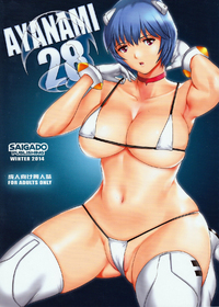AYANAMI28 Cover